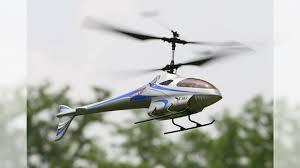 <b>Радиоуправляемый вертолет E-sky</b> Lama V4 новый купить в ...