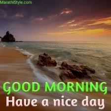 good morning images hd best 500 good