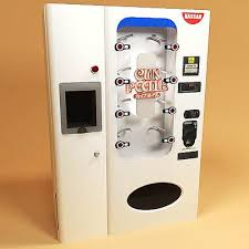 Cup Of Noodles Vending Machine Amazing 48D Model Cup Noodle Vending Machine 4848 [buy Download]
