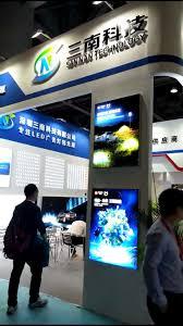 New Light Box China Magic Light Box Module New New Market Photos