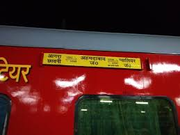 Sf Exp Chart Ahmedabad Agra Cantt Sf Express Pt 12548 Irctc