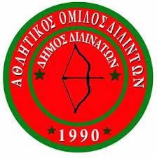 Αποτέλεσμα εικόνας για ΘΑΝΑΣΗΣ ΜΠΑΖΑΡΟΓΛΟΥ Sportsthea