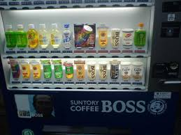 Suntory Vending Machine Enchanting The Joy Of Japanese Vending Machines Travel Happy