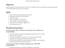 Key Skill For Resume Sample Resume With Qualifications Resume