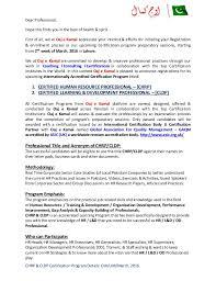 Gap Graduate Scheme Unique Chrp Cldp Certification Program Details