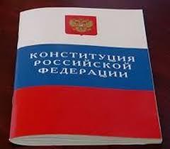 Преступления против конституционных прав и свобод человека и  Преступления против конституционных прав и свобод человека и гражданина в российском уголовом праве