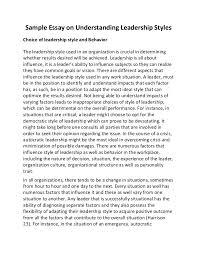 Short Essay On Leadership English Essay About Leadership How To Write Essay About