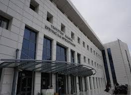 Αποτέλεσμα εικόνας για Διευθύνσεις Δ.Ε. που θα διενεργηθούν οι εξετάσεις των υποψηφίων της ειδικής κατηγορίας «Ελλήνων του εξωτερικού και τέκνων Ελλήνων υπαλλήλων που υπηρετούν στο εξωτερικό», για την εισαγωγή στην Τριτοβάθμια Εκπαίδευση, για το έτος 2017
