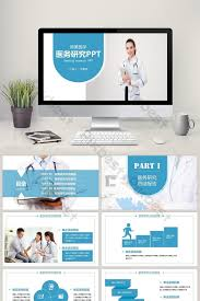 Powerpoint Template Research European And American Medical Academic Medical Research Ppt
