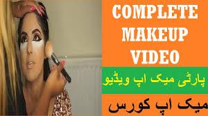 full makeup tutorials makeup videos in urdu bridal makeup full video plete makeup tips urdu