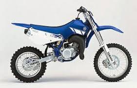 yamaha 80cc dirt bike. related bikes yamaha 80cc dirt bike m