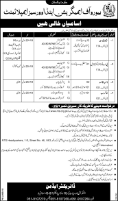 jobs in bureau of immigration and overseas employment islamabad jobs in bureau of immigration and overseas employment islamabad 2016 application form