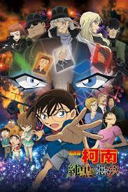 Detective Conan Movie 20: The Darkest Nightmare (Sub) Sub
