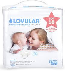 <b>Lovular Подгузники Hot Wind</b> S 0-6 кг 80 шт — купить в интернет ...