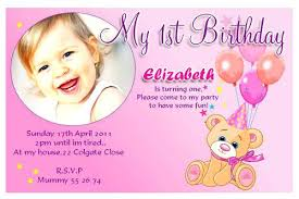 Birthday Invitation Card Size In Cm Invitations Butterfly Trendy