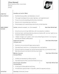 Ms Word 2010 Resume Templates Functional Template Military To