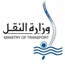 وزارة النقل المصرية - YouTube