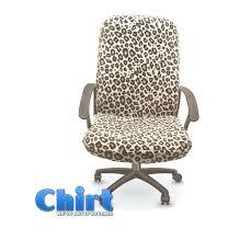 leopard print office chair. unique print full image for leopard print task chair office cover  zebra computer desk  for f