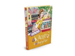<b>Книга Кати в</b> Америке, Линдгрен А. / <b>Machaon</b> купить в детском ...