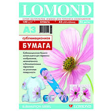 0809315 <b>Lomond Сублимационная бумага</b> 100/А3/50л (26/312)