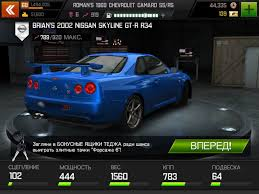 nissan skyline fast and furious 6. 2002 nissan skyline gtr vspec mkx r34 fast and furious 6