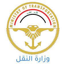 وزارة النقل العراقية - Home