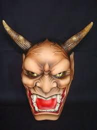 Japanese Word For Mask Rome Fontanacountryinn Com