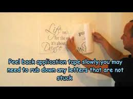 How to apply <b>wall stickers</b> decals wall quotes <b>art</b> - YouTube