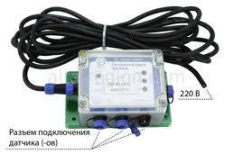<b>Сигнализатор уровня</b> жира <b>Alta</b> Oil Alarm