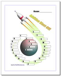 Rocket Math Chart Spaceship Math Check Off