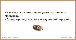 Від ухвалення законопроєкту 1210 в нинішньому вигляді виграє насамперед Росія, - експерт - Цензор.НЕТ 5471