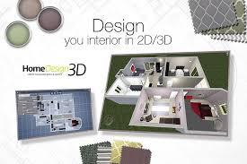 home design 3d christmas ideas free home designs photos