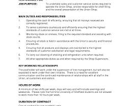 Stocker Job Description For Resume Fast Food Cashier Job Duties Forume Publix Description Walmart 87