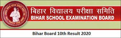 Bihar board compartmental result 2018 ,bihar bord matric compartmental result date 2018,बिहार बोर्ड मैट्रिक. Bihar Board Class 10th Result 2020 Date And Time ब ह र ब र ड म ट र क र जल ट 2020 कब आएग Abhi4you