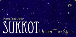 Image result for sukkot under the stars