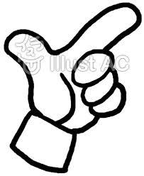 ジャニーズ応援うちわに使えそうな手指のフリーイラストまとめ