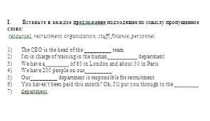 Финансовый университет при правительстве РФ Контрольная работа по  Контрольные задания по английскому языку для учащихся ВЗФЭИ