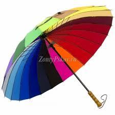 <b>Зонтик трость Радуга</b> 24 спицы, Zicco, арт.3155