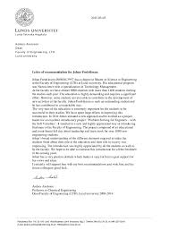 faculty letter of recommendation johan fredriksson letter of recommendation