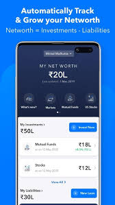 Icici prudential life insurance company is a joint venture between icici bank, india's foremost financial services companies, and prudential plc, a leading international financial services group headquartered in the united kingdom. Track Mutual Fund Stock Loan Expense Indmoney Android Apps Appagg