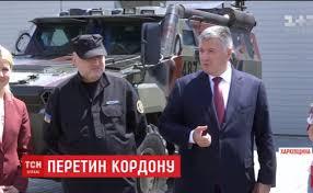 screenshot png itok p x tlfi  Кусочек стены на Харьковщине открыли новый контрольный отдел на границе с РФ