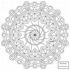 Printable Celtic Knot Designs Celtic Knot Coloring Pages At Getdrawings Com Free For