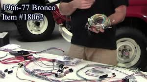bronco graveyard july 2012 new product video youtube early bronco wiring harness Wiring Harness Early Bronco bronco graveyard july 2012 new product video