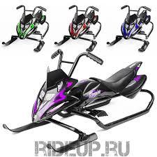 <b>Снегокат Small</b> Rider Scorpion Duo - Купить с бесплатной ...