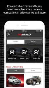 new car launches zigwheelsZigWheels  New Cars Used Cars  Bikes on the App Store