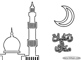 Small Picture Ramadan Coloring Pages The Muslimah Guide