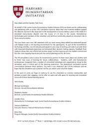 Inspiration Harvard Style Resume Example In Ocs Cover Letter Images