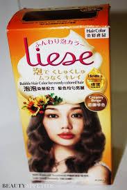 Liese Bubble Hair Color Creamy Beige Beauty Appetite By