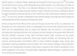 gandhi jayanti speech essay pdf in english hindi urdu marathi   pdf file doc file