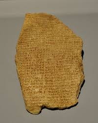 the eternal life of gilgamesh article ancient history encyclopedia the story of gilgamesh and aga